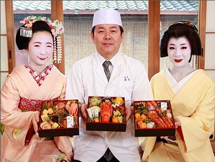 京都祇園岩本匠舞子さん