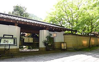 千寿閣外観しょうざん京都料亭