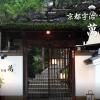 京都宇治の料亭  萬のおせちは普茶の心の京楽膳。