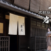 京都料亭おせち比較-約3,4人前の岩元と道楽ははずせない