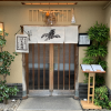 たん熊北店おせち。たん熊北店監修のおせちについて。京都の老舗京料理料亭、たん熊北店(たんくまきたみせ)は京都だけではく全国に店舗があり、その知名度の確かな実績から有名百貨店では毎年必ずラインナップされ、ランキング上位の人気おせち通販です。