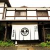 下鴨茶寮おせち400。下鴨茶寮監修のおせちについて。京都の老舗京料理料亭、下鴨茶寮(しもがもさりょう)は世界遺産下鴨神社近くの日本庭園や日本酒も評価が高い有名料亭で、有名百貨店では毎年必ずラインナップされ、リピーターが多い人気のおせち通販です。