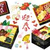広島のおすすめ料亭おせちは人気海鮮おせち。